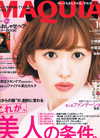 13-MAQUIA10月号TOP
