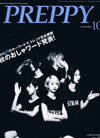 13-PREPPY10月号TOP