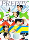 14-PREPPY5月号-TOP