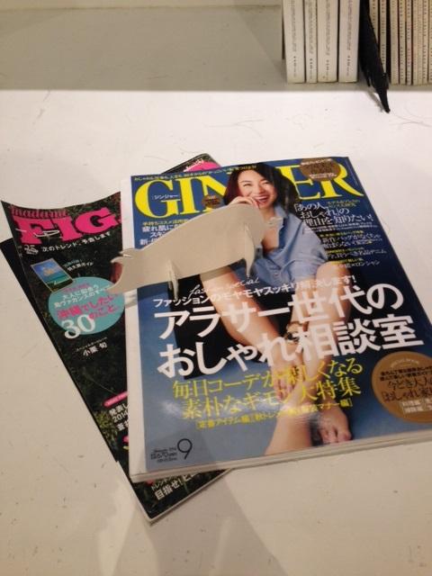 2014-8-22luxeblog