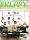 14-PREPPY9月号-TOP