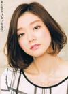 14-大人のつや髪カタログvol.2