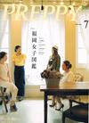 15-PREPPY7月TOP